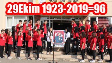 Photo of Cumhuriyet Bayramımız Ferizli'de coşkuyla kutlandı