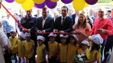 Photo of Ferizli'ye yeni bir nefes 'Harikalar Diyarı'