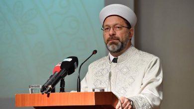 Photo of Sayın Diyanet İşleri Başkanı Prof. Dr. Ali Erbaş'a mektup
