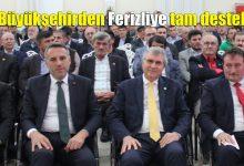 Photo of Başkan Yüce'den Gündoğdu'ya tam destek