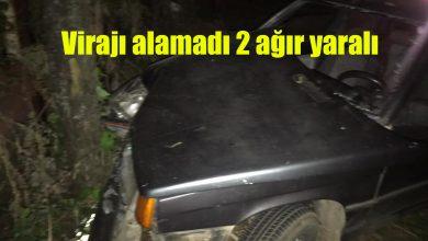 Photo of Ağaca çarpan araçta 2 ağır yaralı