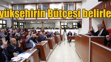 Photo of Büyükşehir'in 2020 bütçesi 1 milyar 430 milyon