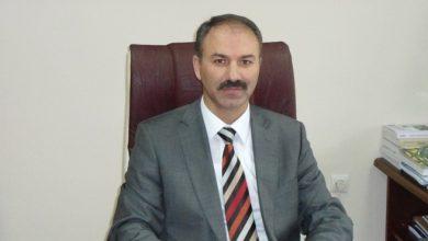 Photo of İl Tarım Müdürü Görevinden Alındı