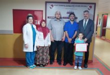 Photo of Kalp Ameliyatları Meme Altından Yapılıyor