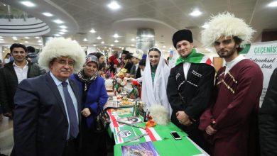Photo of Kültürlerin Buluşma Noktası