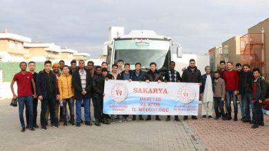 Photo of Eğitimciler Kampı Sakarya'da Başlıyor