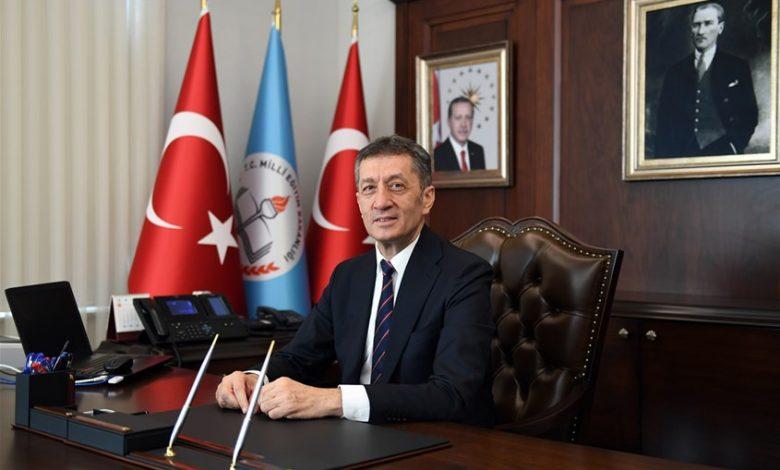 Photo of Milli Eğitim Bakanı Ziya Selçuk Sakarya'ya Geliyor