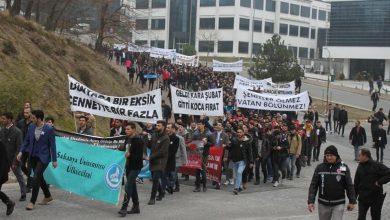 Photo of Ülkücülerden Fırat Yılmaz Çakıroğlu'na anma