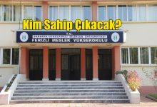 Photo of Ferizli Meslek Yüksekokulu ve Lojistik Fakülte