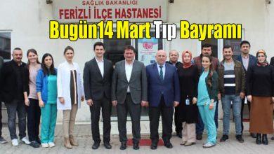 Photo of Gündoğdu14 Mart Tıp Bayramını kutladı