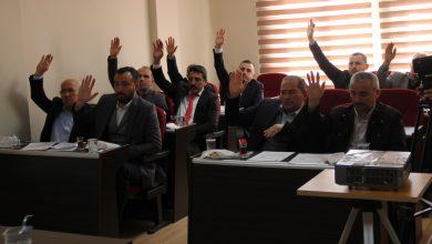 Photo of Meclis toplantıları 3 ay ertelendi