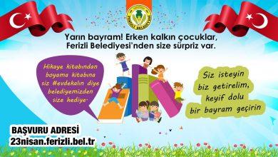 Photo of Çocuklara Belediyeden Bayram Sürprizi