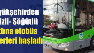 Photo of Büyükşehir'den Ferizli-Söğütlü'ye otobüs seferi
