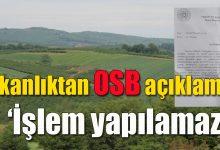 Photo of OSB'ye bir dur da Bakanlıktan