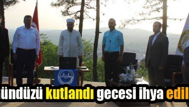Photo of Canlı Yayında Kur'an-ı Kerim ve İstiklal Marşı okundu