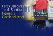 Photo of Ferizli'de yetki Hizmet-iş Sendikasında
