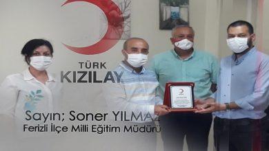 Photo of Ferizli Milli Eğitim müdürlüğüne teşekkür plaketi
