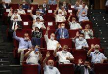 Photo of Büyükşehir meclisi toplanıyor