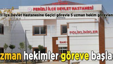 Photo of Ferizli Hastanesine 5 uzman hekim görevlendirildi